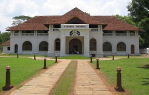 Dutch Palace Kochi